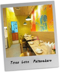 Tesco Lotus  Pattanakarn​ Rd. T. 02 115 3755